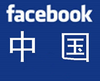 Tłumaczenie postów na Facebooku