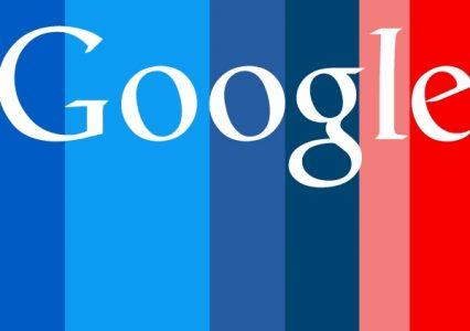 Nowa usługa Google Domeny z nowymi możliwościami, ale dalej bolą od niej oczy