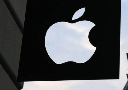 Apple One poznamy już wkrótce? Wiele na to wskazuje