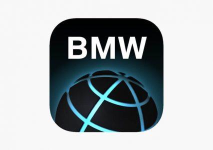 BMW będzie obsługiwało Apple Car Key, właśnie pojawiła się aktualizacja aplikacji
