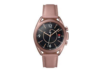 Samsung właśnie ogłosił najmocniejszy chip smartwatcha Galaxy Watch 4 [Galaxy Unpacked]
