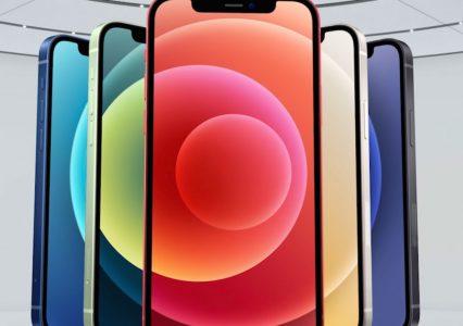 iPhone 12 z ładowaniem zwrotnym, którego nie użyjesz?