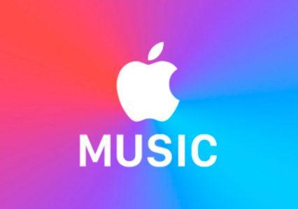 Brakowało Wam muzyki poważnej w Apple Music? Bo Apple kupiło Primephonic