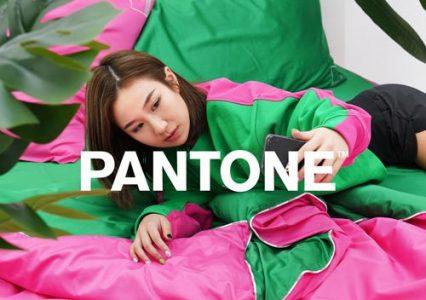Pantone otwiera pierwszy sklep stacjonarny