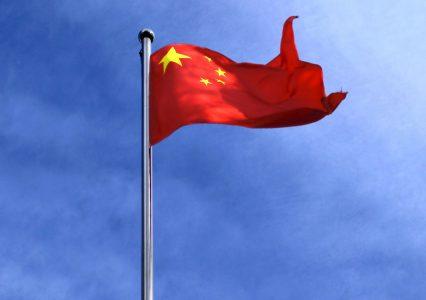 Przełom, który narzuci nowy trend? Chiny tworzą swoją wirtualną walutę